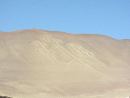paracas13