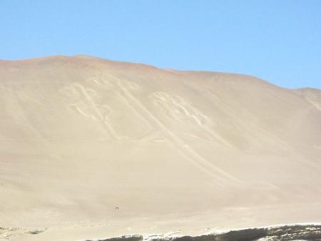paracas15